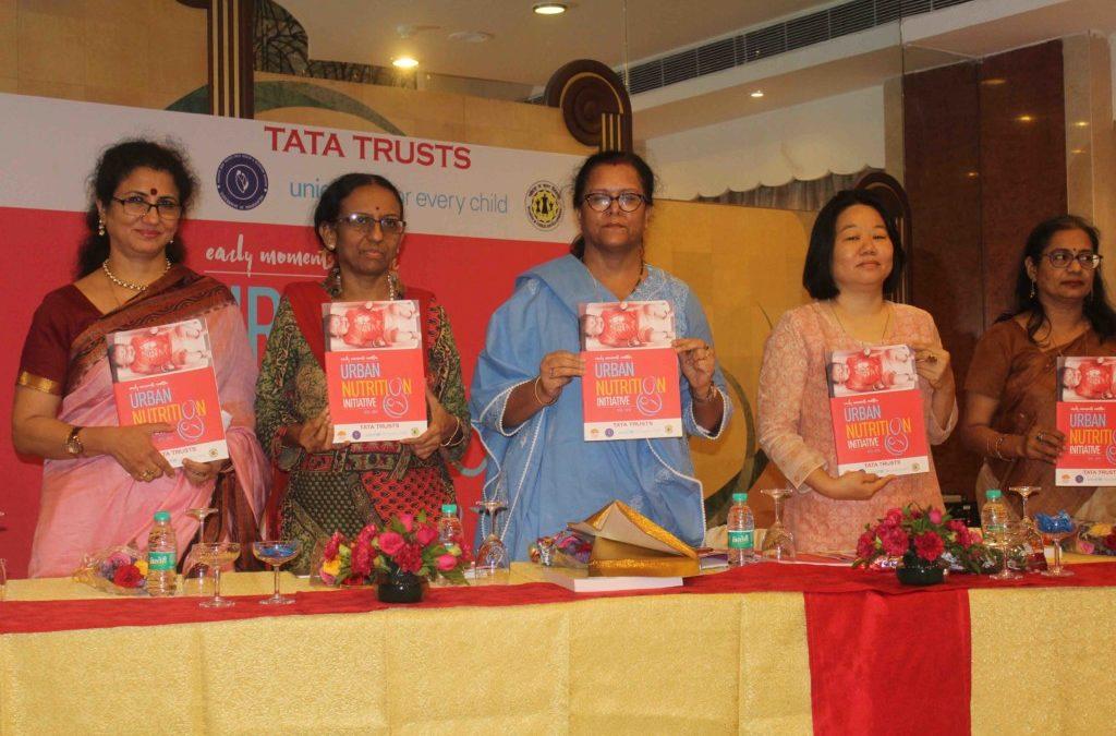Urban Nutrition Initiative Meet